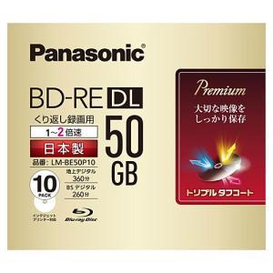 【在庫目安:お取り寄せ】Panasonic LM...の商品画像