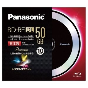 【在庫目安:お取り寄せ】Panasonic  LM-BE50C10BP 録画用2倍速ブルーレイディスク 片面2層50GB(書換型) 10枚パック