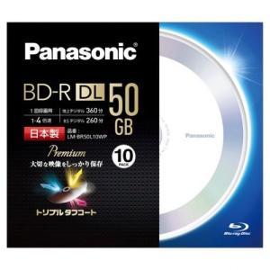 【在庫目安:お取り寄せ】Panasonic  LM-BR50L10WP 録画用4倍速ブルーレイディスク 片面2層50GB(追記型) 10枚パック