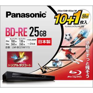 【在庫目安:僅少】Panasonic LM-B...の関連商品7