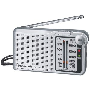【在庫目安:僅少】Panasonic  RF-P155-S FM/ AM 2バンドレシーバー (シルバー)