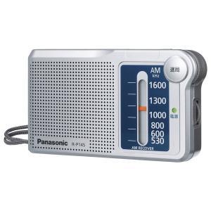 【在庫目安:僅少】Panasonic  R-P145-S AM 1バンドラジオ (シルバー)