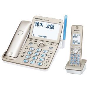 【在庫目安:お取り寄せ】Panasonic  VE-GD76DL-N コードレス電話機(子機1台付き)(シャンパンゴールド)