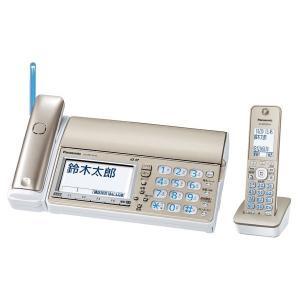 【在庫目安:僅少】Panasonic  KX-PD715DL-N デジタルコードレス普通紙ファクス(子機1台付き)(シャンパンゴールド)