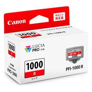 【在庫目安:僅少】Canon 0554C004...の関連商品1