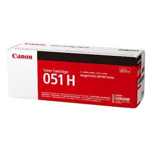 【在庫目安:あり】 Canon 2169C003 トナーカートリッジ051H|pc-express