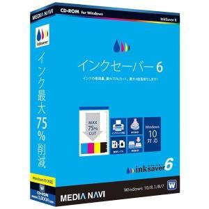 【在庫目安:お取り寄せ】メディアナビ  MV15007 InkSaver 6