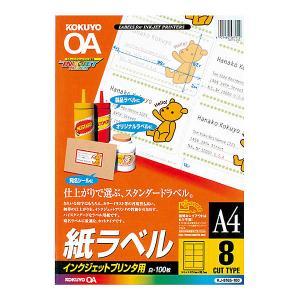 【在庫目安:お取り寄せ】コクヨ KJ-816...の関連商品10