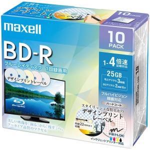 【在庫目安:お取り寄せ】maxell BRV2...の関連商品7