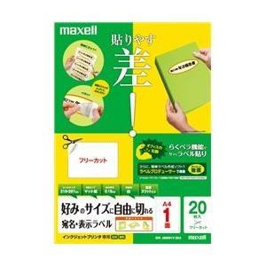 【在庫目安:お取り寄せ】maxell J886...の関連商品4