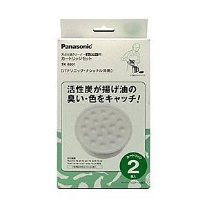 【在庫目安:お取り寄せ】Panasonic  TK8801 天ぷら油クリーナー用交換エコカートリッジ