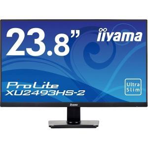 【在庫目安:あり】iiyama  XU2493HS-B2 23.8型ワイド液晶ディスプレイ ProLite XU2493HS-2 (IPS方式/ フルHD/ D-SUB/ HDMI/ DP) マーベルブラック|pc-express