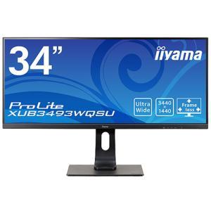 【在庫目安:あり】 iiyama XUB3493WQSU-B1 34型ワイド液晶ディスプレイ ProLite XUB3493WQSU (IPS方式パネル/ UWQHD/ HDMI x2/ DP/ 昇降…|pc-express