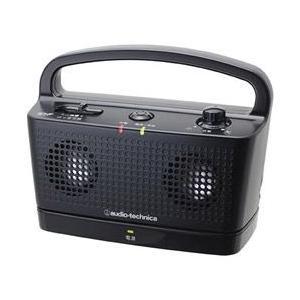 【在庫目安:お取り寄せ】オーディオテクニカ  AT-SP767TV BK SOUND ASSIST デジタルワイヤレスステレオスピーカーシステム ブラック