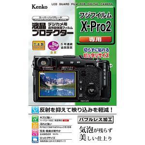 KLP-FXPRO2 ケンコー・トキナー KLPFXPRO2 Kenko Tokina ケンコー ト...