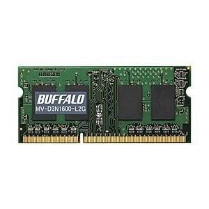 【在庫目安:あり】BUFFALO  MV-D3N1600-L2G D3N1600-2G相当 法人向け(白箱)6年保証 PC3L-12800 DDR3 SDRAM S.O.DIMM 2GB 低電圧