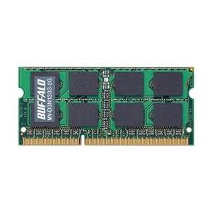 【在庫目安:僅少】BUFFALO  MV-D3N1333-2G D3N1333-2G相当 法人向け(白箱)6年保証 PC3-10600 DDR3 S.O.DIMM 2GB