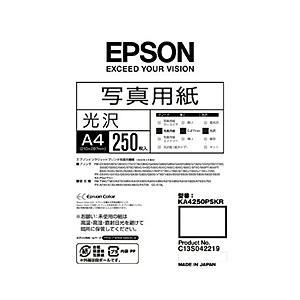 【在庫目安:お取り寄せ】 EPSON KA4250PSKR 写真用紙<光沢> (A4/ 250枚)|pc-express