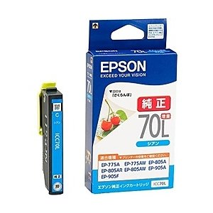 【在庫目安:あり】EPSON ICC70L カ...の関連商品9
