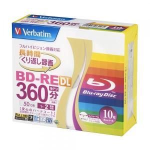 三菱化学メディア VBE260NP10V1 キズ・ホコリに強く、指紋もキレイに拭き取れる 強力ハードコート|パソコン工房 PayPayモール店