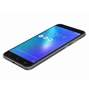 ASUS ZC553KL-GY32S3 ZenFone 3 Max グレー 1日しっかり使える5.5型SIMフリースマートフォン|pc-koubou
