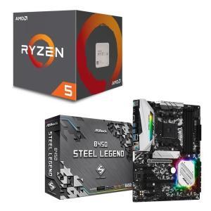 [パーツセット] AMD Ryzen 5 2600 + ASRock B450 Steel Lege...