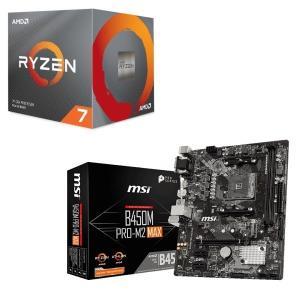 [パーツセット] AMD Ryzen 7 3700X BOX + MSI B450M PRO-M2 ...