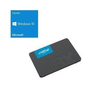 セット商品 Windows 10 Home 64Bit DSP + Crucial BX500 CT120BX500SSD1JP バンドルセット 標準的な一般ユーザー、ご家庭向けの Home 64bit DSP版