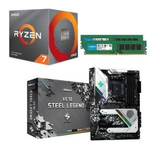 [パーツセット] AMD Ryzen 7 3700X + ASRock X570 Steel Leg...