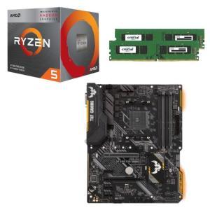 [パーツセット] AMD Ryzen 5 3400G  + ASUS TUF B450-PLUS GAMING + CFD W4U2666CM-8G 3点セット