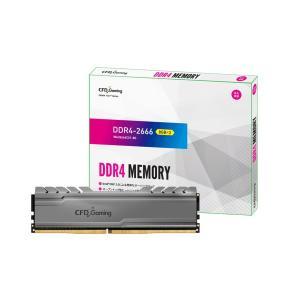 CFD W4U2666CX1-8G DDR4-2666 デスクトップ用メモリ 8GB 2枚組 CFD Gaming カジュアルゲーマー向け CX1シリーズ