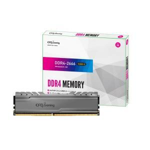 CFD W4U2666CX1-16G DDR4-2666 デスクトップ用メモリ 16GB 2枚組 CFD Gaming カジュアルゲーマー向け CX1シリーズ