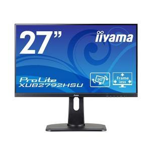 新製品 iiyama ProLite XUB2792HSU-B1 27型液晶ディスプレイ  IPS方...