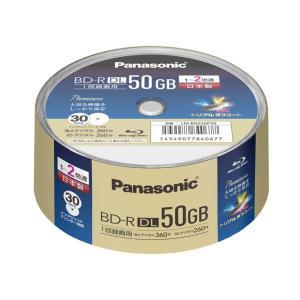 PANASONIC LM-BRS50P30 録画用2倍速ブルーレイディスク片面2層50GB(追記型)スピンドル30枚|パソコン工房 PayPayモール店