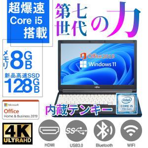 中古 ノートパソコン ノートPC Microsoft Office2010搭載 Win10  64Bit 富士通A572/E メモリ8GB 新品SSD240GB DVD-RW  15インチ液晶