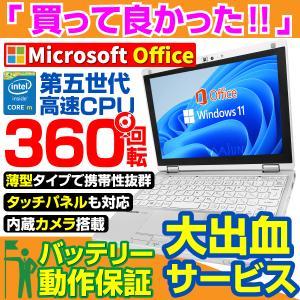 中古 ノ−トパソコン ノート福袋PC Microsoft Office2010搭載 Win10 64Bit 新世代Core iシリーズ メモリ4GB/HDD320GB/DVD-ROM/無線LAN