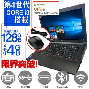中古 ノートパソコン ノートPC シークレット Win10 Pro 64Bit 富士通Life Book TL1バッテリー保証 メモリ2GB SSD30GB 無線LAN付 12型液晶 アウトレット