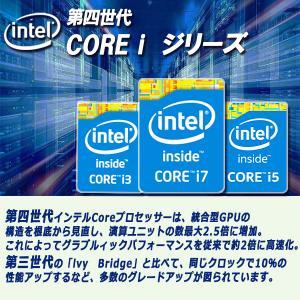 中古 ノートパソコン ノートPC Micros...の詳細画像2