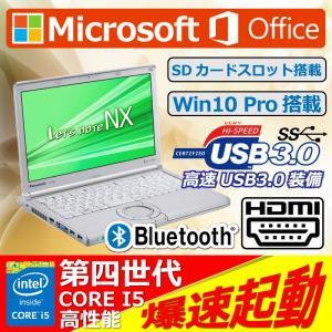 訳あり 中古パソコン ノートパソコン Microsoft O...