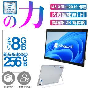 ノートパソコン 中古パソコン Microsoft Office2016 NEC VB-D 新品メモリ8GB SSD128GB 第2世代Corei7搭載 Windows10 無線 12型 SDポート アウトレット 訳あり