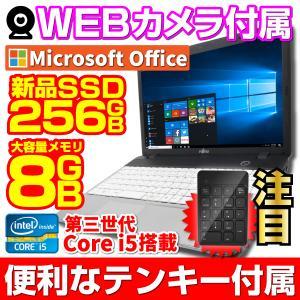 ノートパソコン 中古パソコン MicrosoftOffice2016付  Win10Pro Core i5 NEC VX-G メモリ8GB SSD120GB+HDD500GB HDMI付 プロダクトキー付き