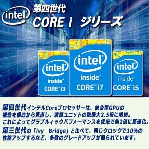 令和 ノートパソコン 中古パソコン Micro...の詳細画像2