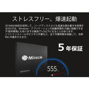 国内正規品 Miracle SSD本体 3D ...の詳細画像3