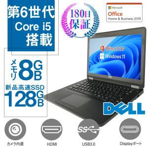 ノートパソコン 中古パソコン Microsoft Office 2016 Windows10 新品SSD640GB DVDマルチ メモリ8GB 15型 USB3.0 第3世代Corei5 無線 富士通A572 LIFEBOOK