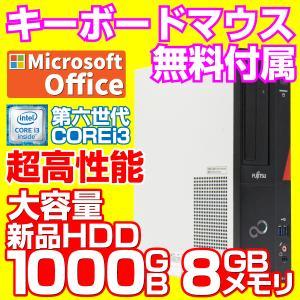 中古デスクトップパソコン ゲーミングパソコン グラフィックボード搭載 Windows10 Corei...
