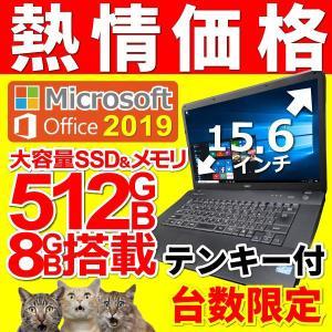 [製品名] パソコン 中古PC ノートパソコン NEC VX-C アウトレット  [ディスプレイサイ...