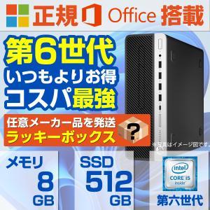 一体型 デスクトップパソコン 中古パソコン Microsoftoffice2019 Win10 第3...