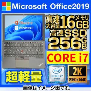 中古 Let's note ノートパソコン Office2019 パナソニック CF-SX3 Win10 第4世代Core i5 メモリ8GB/SSD256GB HDMI端子 Bluetooth/Webカメラ搭載 DVD-RW