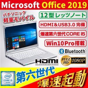 メーカー:中古 シークレット パソコン HP 東芝 NEC 富士通等  LCD:15型  CPU:C...