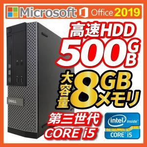 中古パソコン デスクトップパソコン MicrosoftOffice2019 Windows10 第三...